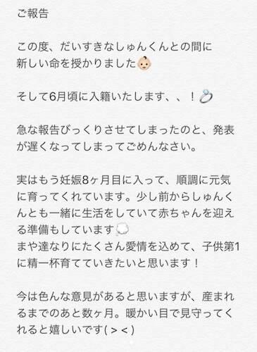 前田 俊 ツイッター
